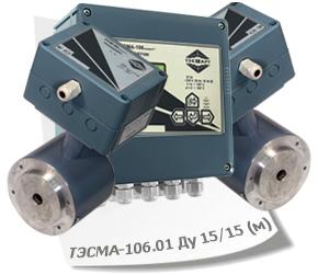 Теплосчетчик ТЭСМА-106 расходомером типа ПРПМ